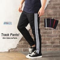 ARCADE(アーケード)のスポーツウェア・フィットネスウェア/ランニングウェア