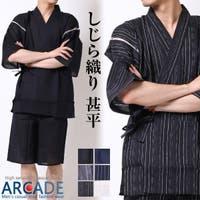 ARCADE(アーケード)の浴衣・着物/甚平