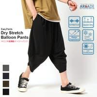 ARCADE(アーケード)のパンツ・ズボン/サルエルパンツ