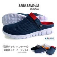 ARCADE(アーケード)のシューズ・靴/サンダル