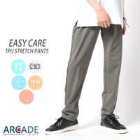 ARCADE(アーケード)のパンツ・ズボン/パンツ・ズボン全般