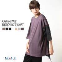 ARCADE(アーケード) | RQ000003483