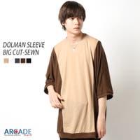 ARCADE(アーケード) | RQ000003484