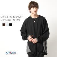 ARCADE(アーケード) | RQ000003481