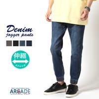 ARCADE | RQ000003551