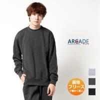 ARCADE   RQ000003604