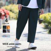 ARCADE(アーケード)のパンツ・ズボン/バギーパンツ
