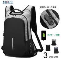 ARCADE(アーケード)のバッグ・鞄/リュック・バックパック