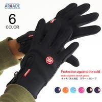ARCADE(アーケード)の小物/手袋