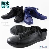 ARCADE(アーケード)のシューズ・靴/レインブーツ・レインシューズ