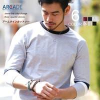 ARCADE(アーケード) | RQ000000576
