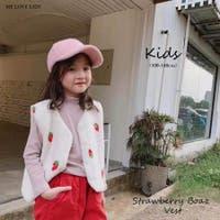 ARGO TOKYO【KIDS】(アルゴトキョーキッズ)のトップス/ベスト・ジレ