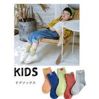 ARGO TOKYO【KIDS】(アルゴトキョーキッズ)のインナー・下着/靴下・ソックス