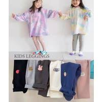 ARGO TOKYO【KIDS】(アルゴトキョーキッズ)のパンツ・ズボン/レギンス