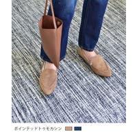 ARGO TOKYO(アルゴトウキョウ)のシューズ・靴/パンプス