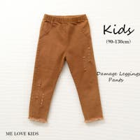 ARGO TOKYO【KIDS】(アルゴトキョーキッズ)のパンツ・ズボン/スキニーパンツ