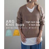 ARGO TOKYO(アルゴトウキョウ)のトップス/ニット・セーター