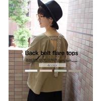 ARGO TOKYO(アルゴトウキョウ)のトップス/Tシャツ