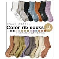 ARGO TOKYO(アルゴトウキョウ)のインナー・下着/靴下・ソックス