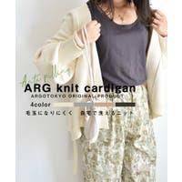 ARGO TOKYO(アルゴトウキョウ)のトップス/カーディガン
