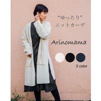 Arinomama(アリノママ)のトップス/カーディガン