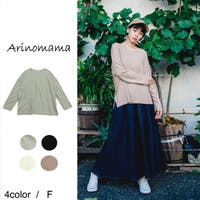 Arinomama(アリノママ)のトップス/ニット・セーター