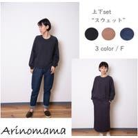 Arinomama(アリノママ)のトップス/トレーナー