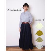 Arinomama(アリノママ)のトップス/シャツ