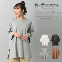 Arinomama   ARMW0000232