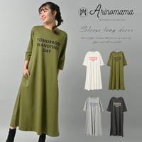 Arinomama   ARMW0000204