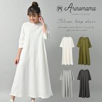 Arinomama | ARMW0000205