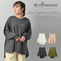 Arinomama | ARMW0000200