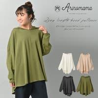 Arinomama   ARMW0000201