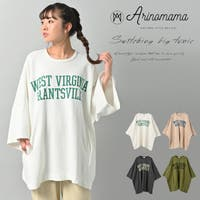 Arinomama | ARMW0000198