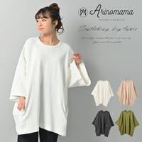 Arinomama | ARMW0000199
