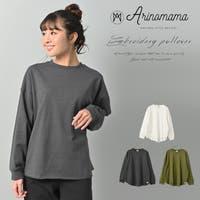 Arinomama | ARMW0000229