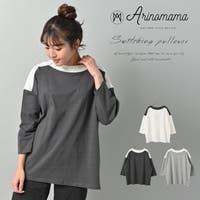 Arinomama   ARMW0000203