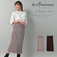 Arinomama(アリノママ)のスカート/プリーツスカート