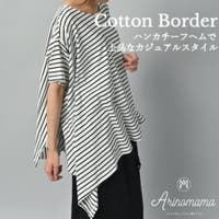 Arinomama(アリノママ)のトップス/カットソー