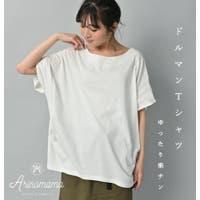 Arinomama | ARMW0000227