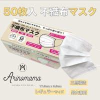 Arinomama | ARMW0000158