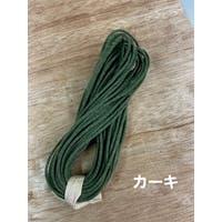 Arinomama(アリノママ)のボディケア・ヘアケア・香水/その他ボディ・ヘアケア・香水
