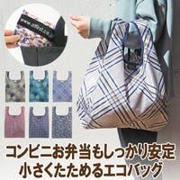 At First(アットファースト)のバッグ・鞄/エコバッグ
