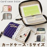 At First(アットファースト)の小物/パスケース・定期入れ・カードケース