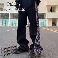 At Marvelous(アットマーベラス)のパンツ・ズボン/ワイドパンツ