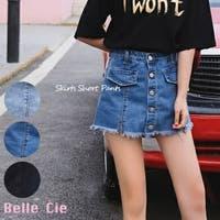 Belle Cie(ベルシー)のスカート/デニムスカート