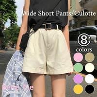 Belle Cie(ベルシー)のパンツ・ズボン/キュロットパンツ