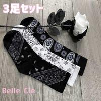 Belle Cie(ベルシー)のインナー・下着/靴下・ソックス