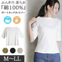 atONE(アットワン)のトップス/Tシャツ