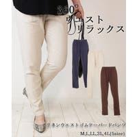 atONE(アットワン)のパンツ・ズボン/パンツ・ズボン全般